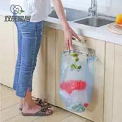 Tall Kitchen Bags Lowes Black Sink 桌面垃圾袋支架新品 桌面垃圾袋支架价格 桌面垃圾袋支架包邮 品牌 淘宝海外 厨房垃圾桶橱柜创意卫生间客厅家用卧室桌面门后垃圾袋收纳置物