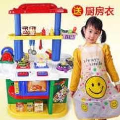 American Plastic Toys Custom Kitchen Home Depot Counters 大型厨具玩具推荐 大型厨具玩具哪里买 大型厨具玩具批发 Diy 淘宝海外 儿童玩具女孩大号厨房套装大型餐具仿真厨房过家家宝宝煮