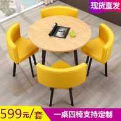 Kitchen Dinette Set White Quartz Countertops 餐桌一套尺寸 餐桌一套高度 餐桌一套价格 推荐 淘宝海外 小吃长条会客接待处快餐桌椅餐桌咖啡厅桌椅组合