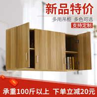 kitchen armoire makeover ideas 厨房壁橱设计 厨房壁橱图片 厨房壁橱价钱 固定 淘宝海外 胜林厨房吊柜壁柜墙上储物柜挂墙式壁橱