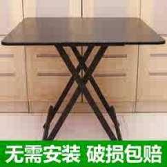 Zinc Kitchen Table Freestanding Cabinet 厨房小桌尺寸 厨房小桌高度 厨房小桌价格 推荐 淘宝海外 家用吃饭桌子出租房屋厨房餐桌四方桌子小折叠饭桌正方形阳台小桌