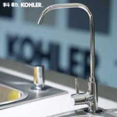 Kitchen Faucets Kohler American Standard Faucet Parts Kohler厨房龙头安装 Kohler厨房龙头结构 Kohler厨房龙头好用吗 价钱 Kohler科勒正品厨房龙头可芙厨房净水龙头单冷水龙头k