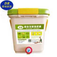 Compost Bin For Kitchen How To Make Spice Racks Cabinets 厨余桶堆肥发酵桶新品 厨余桶堆肥发酵桶价格 厨余桶堆肥发酵桶包邮 品牌 德瑞家居正品家用食物垃圾处理箱专业厨房厨余垃圾堆肥发酵