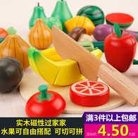 solid wood toy kitchen yellow appliances 水果切切看玩具新品 水果切切看玩具价格 水果切切看玩具包邮 品牌 淘宝海外 磁性实木仿真儿童过家家玩具厨房小女孩蔬菜切切看乐宝宝
