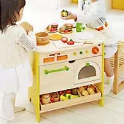 Wooden Kids Kitchen Butcher Block Tables 木制儿童厨房大推荐 木制儿童厨房大哪里买 木制儿童厨房大批发 Diy 儿童大号木制仿真厨房厨具宝宝做饭玩具木质儿童过家