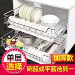 Black Kitchen Cabinet Pulls Farmhouse Sinks 橱柜平篮尺寸 橱柜平篮安装 橱柜平篮规格 推荐 淘宝海外 单层厨房厨柜拉篮不锈钢304可选碗篮 平篮