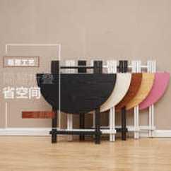 Round Black Kitchen Table Small Apartment Ideas 收纳式餐桌新品 收纳式餐桌价格 收纳式餐桌包邮 品牌 淘宝海外 折叠餐桌小圆桌家用吃饭桌圆形洽谈桌阳台茶几便携式可收纳