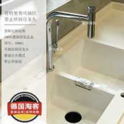 Axor Kitchen Faucet Stainless Steel Doors Outdoor Kitchens Hansgrohe龙头安装 Hansgrohe龙头结构 Hansgrohe龙头好用吗 价钱 淘宝海外 德国直邮 包税hansgrohe汉斯格雅39861000雅生可抽拉厨房龙头