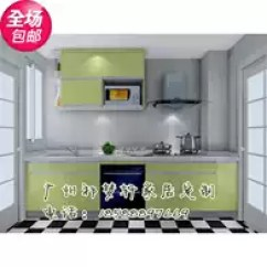 Colorful Kitchen Cabinets Stove Top 大理石厨柜定制设计 大理石厨柜定制价格 大理石厨柜定制价钱 颜色 淘宝海外 多彩整体橱柜定制 开放式厨柜 石英石大理石台面 吧台