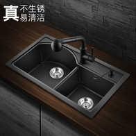 black kitchen sinks vintage curtains 黑色厨房水槽尺寸 黑色厨房水槽品牌 黑色厨房水槽设计 安装 淘宝海外 厨房水槽石英石双槽大号加厚花岗岩洗碗池套餐黑色