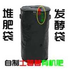 Compost Bin For Kitchen Curtains 有机堆肥箱新品 有机堆肥箱价格 有机堆肥箱包邮 品牌 淘宝海外 朴门园艺堆肥发酵袋包邮自制有机肥沤肥积肥袋落叶厨