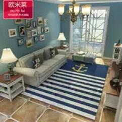 Navy Blue Kitchen Rugs Sharp Knives 地毯蓝色地中海价格 地毯蓝色地中海清洗 地毯蓝色地中海设计 推荐 淘宝海外 地中海蓝色美式北欧式地毯客厅茶几垫地毯卧室床边毯满