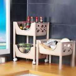 Sears Kitchen Appliances Mosaic Designs For Backsplash 厨房用品店礼物 厨房用品店推荐 厨房用品店diy 店 淘宝海外 厨房置物架家用落地式多层塑料储物多功能调料用品小