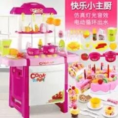 Retro Kids Kitchen Mixer 儿童做菜厨房玩具推荐 儿童做菜厨房玩具哪里买 儿童做菜厨房玩具批发 Diy 做菜女孩小孩子超市儿童复古散装厨房玩具快餐套餐美味开门小学生