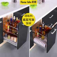 Kitchen Cabinets Okc Shelf Over Sink 厨房拉蓝拉蓝架尺寸 厨房拉蓝拉蓝架安装 厨房拉蓝拉蓝架规格 推荐 淘宝海外 拉篮厨房橱柜纳米干镀阻尼缓冲抽屉式碗碟架扁钢