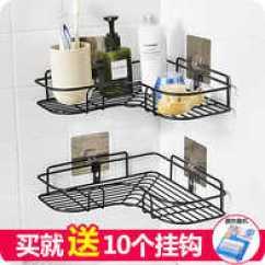 Kitchen Corner Shelves Leaking Kohler Faucet 厨房角架子设计 厨房角架子收纳 厨房角架子推荐 店 淘宝海外 优思居免打孔转角置物架卫生间铁艺收纳架厨房三角架