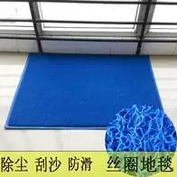 navy blue kitchen rugs pantry 蓝色地毯门垫颜色 蓝色地毯门垫设计 蓝色地毯门垫推荐 价格 淘宝海外 蓝色门垫丝圈家用进门口防滑垫入户除尘地垫