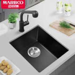 Square Kitchen Sink Prep Cart 厨房方形水槽尺寸 厨房方形水槽品牌 厨房方形水槽设计 安装 淘宝海外 德国迈锐博石英石水槽小单槽方形吧台厨房花岗岩水槽洗
