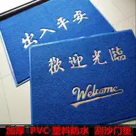 navy blue kitchen rugs remodeling 蓝色地毯门垫颜色 蓝色地毯门垫设计 蓝色地毯门垫推荐 价格 淘宝海外 蓝色欢迎光临脚垫大门口出入平安地垫进门加厚防滑