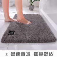 area rugs for kitchen aid grills 厨房地毯颜色 厨房地毯设计 厨房地毯推荐 价格 淘宝海外 地垫门垫进门卫生间门口家用卧室地毯厨房卫浴吸水脚垫浴室