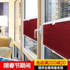 Blinds For Kitchen Windows Bench Seat 百叶窗户设计 百叶窗户价钱 百叶窗户推荐 品牌 淘宝海外 恒基内开百叶窗帘卫生间厨房内倒窗户卷帘遮光全遮光蜂巢
