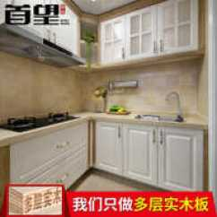 How Much To Reface Kitchen Cabinets Rustic Pendant Lights 厨房橱柜改造设计 厨房橱柜改造价格 厨房橱柜改造价钱 颜色 淘宝海外 首望家具橱柜定做整体厨房改造厨柜吊柜石英石实木开放