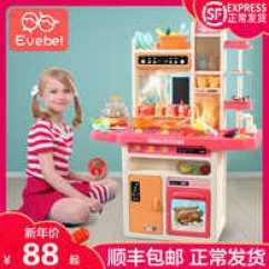 Childrens Kitchens Sunflower Kitchen Accessories 儿童厨房玩具推荐 儿童厨房玩具哪里买 儿童厨房玩具批发 Diy 淘宝海外 儿童厨房玩具套装仿真厨具女孩过家家做饭煮饭玩具大