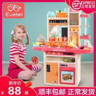 kids kitchen toys small tables ikea 儿童厨房玩具推荐 儿童厨房玩具哪里买 儿童厨房玩具批发 diy 淘宝海外 儿童厨房玩具套装仿真厨具女孩过家家做饭煮饭玩具大