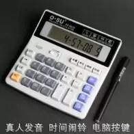 kitchen calculator round table 厨房计算器推荐 厨房计算器哪里买 厨房计算器批发 diy 淘宝海外 大学迷你商务型电池款计算器建筑厨房运动