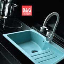 Blue Kitchen Sink Aid Hand Mixer 粉色石英石价格 粉色石英石图片 粉色石英石批发 真假 淘宝海外 彩色石英石水槽定制百恩居工厂直销厨房水槽洗菜盆洗