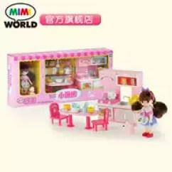 Kitchen Miniature Farmhouse Table 微型厨房推荐 微型厨房哪里买 微型厨房批发 Diy 淘宝海外 Mimiworld韩国儿童玩具粉红小厨房微型仿真女孩玩具女生套装礼物