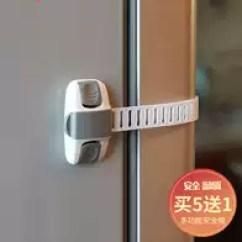 Locking Kitchen Cabinets Cabinet Designs In India 厨柜锁扣新品 厨柜锁扣价格 厨柜锁扣包邮 品牌 淘宝海外 冰箱锁抽屉锁儿童安全密码锁宝宝防开厨柜门多功能