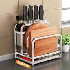 Kitchen Aid Knives Single Bowl Sink 辅助刀座价格 辅助刀座加工 辅助刀座哪里买 规格 淘宝海外 用具双面加厚菜刀座辅助刀架厨房用品304不锈钢多用立