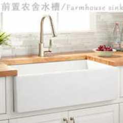 Ceramic Kitchen Sink Tile Floors In 陶瓷水槽厨房水槽新品 陶瓷水槽厨房水槽价格 陶瓷水槽厨房水槽包邮 品牌 北欧美式厨房陶瓷水槽洗菜盆开放式橱柜farmhouse Sink全屋定制