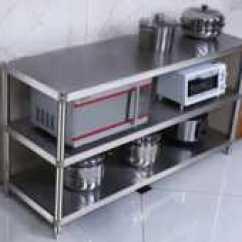 Built In Kitchen Table Virtual Design Tool 白钢支架设计 白钢支架收纳 白钢支架推荐 店 淘宝海外 厨房架桌上灶台白钢锅垫微波炉内置支架隔热碗