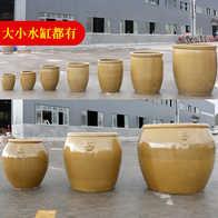 kitchen pottery canisters white faucets 大陶缸图片 大陶缸价格 大陶缸鉴定 设计 淘宝海外 粗陶陶缸储水陶罐大敞口家用酸菜发酵缸厨房小