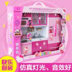 Barbie Kitchen Playset Renovation 芭比的厨房玩具推荐 芭比的厨房玩具哪里买 芭比的厨房玩具批发 Diy 儿童厨房玩具套装仿真厨具女孩凯蒂猫芭比娃娃公主迷你小厨房