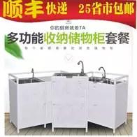 kitchen sink cabinets cutler and bath 厨房单水槽柜尺寸 厨房单水槽柜品牌 厨房单水槽柜设计 安装 淘宝海外 简易水槽柜铝合金柜洗菜盆洗碗柜厨房单盆水槽