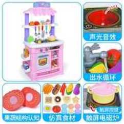 American Plastic Toys Custom Kitchen Boys Play Set 整体厨房玩具新品 整体厨房玩具价格 整体厨房玩具包邮 品牌 淘宝海外 公主整体婴儿厨台儿童过家家厨房玩具亲子益智仿真餐具