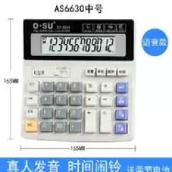 Kitchen Calculator Inexpensive Countertops For Kitchens 夜光计算器下载 夜光计算器怎么用 夜光计算器说明书 哪里买 淘宝海外 大学建筑商务型夜光彩色充电汇率存储电池款计算器迷你厨房运动