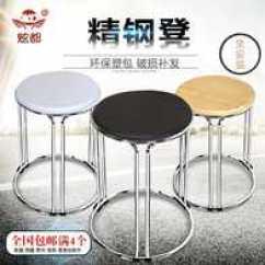 Kitchen Stools With Backs Design For Small Space 室外凳子椅子新品 室外凳子椅子价格 室外凳子椅子包邮 品牌 淘宝海外 板凳单人厨房四角凳办公室圆凳子彩色室外小椅子小圆矮