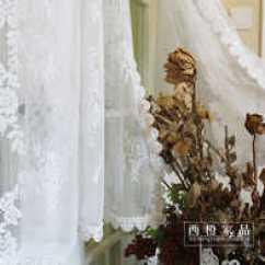 French Lace Kitchen Curtains Cook Stoves 蕾丝小窗帘价格 蕾丝小窗帘颜色 蕾丝小窗帘设计 尺寸 淘宝海外 法式唯美纯属白色蕾丝纱刺绣布艺半帘成品飘窗帘帘门帘