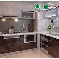 acrylic kitchen cabinets buffet ikea 亚克力厨柜设计 亚克力厨柜价格 亚克力厨柜价钱 颜色 淘宝海外 郑州露水河橱柜定制整体厨柜定做现代简约亚克力门板全屋设计