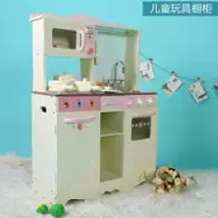 Toy Kitchen Sets Stand Alone Cabinets Best Deals 玩具厨房组合套装大推荐 玩具厨房组合套装大哪里买 玩具厨房组合套装大 大号儿童仿真木制小孩过家家玩具厨房套装女厨房做