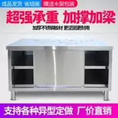 Kitchen Counters Cabinet Installers 厨房柜台柜设计 厨房柜台柜布置 厨房柜台柜图片 颜色 淘宝海外 厨房不锈钢操作台推拉门工作台打荷台订做单通双通