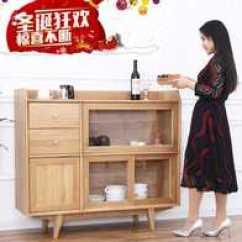 Oak Kitchen Table Scrub Brush Holder 白橡木厨房柜设计 白橡木厨房柜尺寸 白橡木厨房柜收纳 颜色 淘宝海外 北欧实木餐边柜现代简约餐厅多功能厨房储物柜家具黑