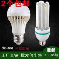 kitchen bulbs cabinets white 厨房led灯泡规格 厨房led灯泡价格 厨房led灯泡种类 品牌 淘宝海外 led节能灯厨房灯泡e27玉米灯泡u形led球泡螺口led