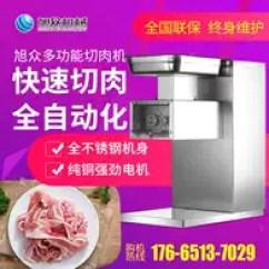 Mandolin Kitchen Slicer Corner Upper Cabinet 食品切片机技巧 食品切片机做法 食品切片机神器 的做法 淘宝海外 旭众切肉机商用小型多功能不锈钢食品机械肉制品全自动