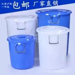 Rubbermaid Kitchen Storage Containers Counters And Backsplash 储存桶塑料新品 储存桶塑料价格 储存桶塑料包邮 品牌 淘宝海外 包邮塑料加厚带盖铁饼水桶食堂饭店化工桶食品级家庭