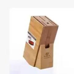 Kitchen Knife Storage Mat Sets 存放架厨房diy 存放架厨房成分 存放架厨房等级 设计 淘宝海外 正品味老大楠竹刀架厨房菜刀座刀具存放架六位组合厨房